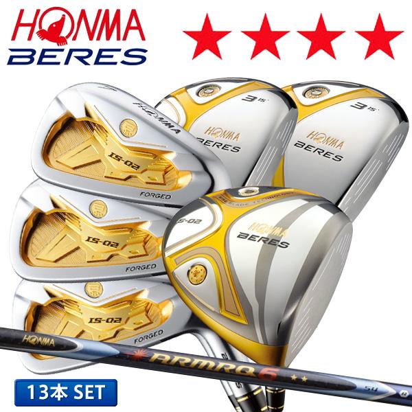 3 bộ gậy golf Honma đặc biệt của Nhật Bản