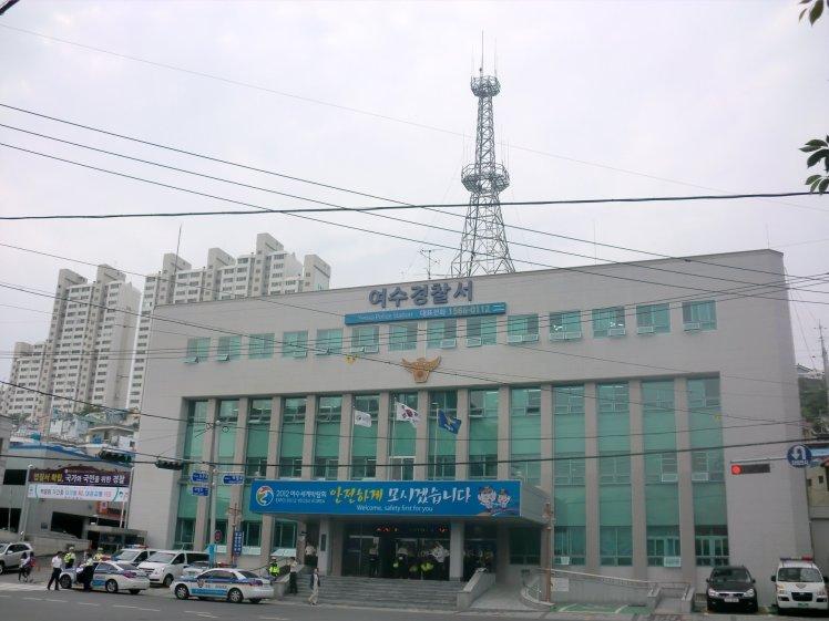 Sở cảnh sát Yeosu